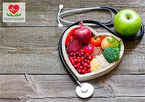 5-разовое диетическое питание в пансионате