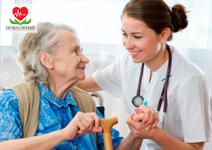 Наёмная сиделка для пожилых людей