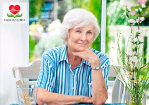 Распорядок дня в пансионате для престарелых
