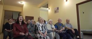дом престарелых для больных деменцией