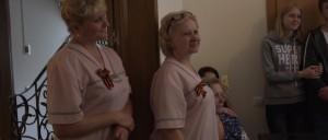 услуги в доме престарелых «Поколение»