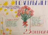 23 февраля — День воинской славы России, День защитника Отечества
