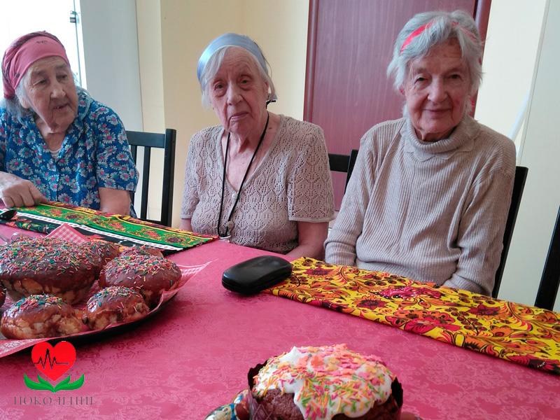 Светлый праздник Пасхи в частном доме престарелых