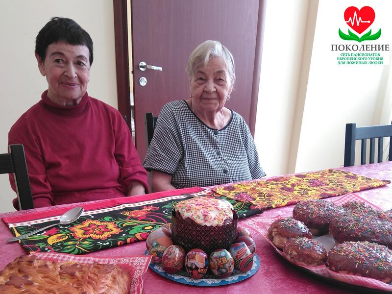 Светлый праздник Пасхи в пансионате для пожилых людей