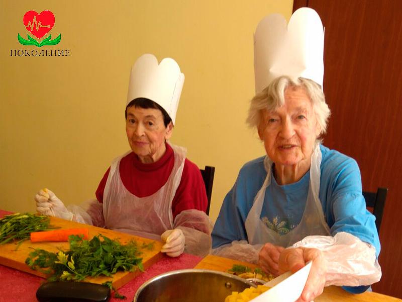 Всемирный день супа в частной доме престарелых Поколение