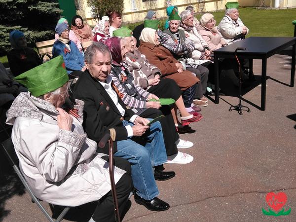 День победы в пансионате для пожилых людей