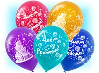 День рождения постояльцев