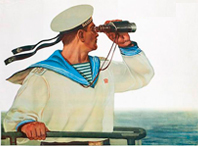 День моряка