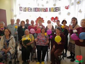 День пожилого человека в пансионате для пожилых людей