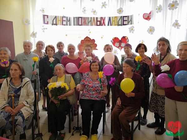 День пожилого человека в пансионате артемовский дом престарелых