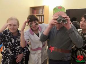 День военной разведки в пансионате для пожилых людей