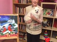 Всемирный день домашних животных — Пансионат Подушкино