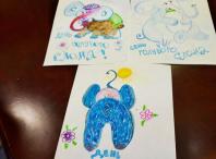 День голубого слона