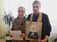 День святого Василия Капельника